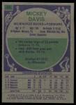 1975 Topps #53  Mickey Davis  Back Thumbnail