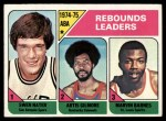 1975 Topps #225   -  Marvin Barnes / Swen Nater / Artis Gilmore Rebound Leaders Front Thumbnail