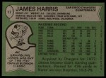 1978 Topps #17  James Harris  Back Thumbnail