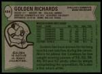 1978 Topps #494  Golden Richards  Back Thumbnail