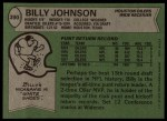 1978 Topps #390  Billy Johnson  Back Thumbnail
