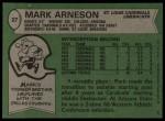 1978 Topps #27  Mark Arneson  Back Thumbnail