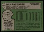 1978 Topps #301  Dan Pastorini  Back Thumbnail