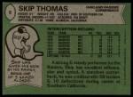 1978 Topps #8  Skip Thomas  Back Thumbnail