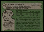 1978 Topps #81  Clark Gaines  Back Thumbnail
