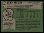 1978 Topps #394  Cleo Miller  Back Thumbnail