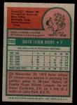 1975 Topps Mini #592  Balor Moore  Back Thumbnail