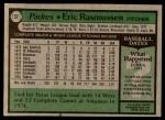 1979 Topps #57  Eric Rasmussen  Back Thumbnail