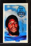 1970 Kellogg's #46  Bubba Smith  Front Thumbnail