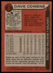 1979 Topps #5  Dave Cowens  Back Thumbnail