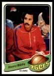 1979 Topps #3  Henry Bibby  Front Thumbnail