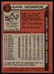 1979 Topps #8  Earl Monroe  Back Thumbnail