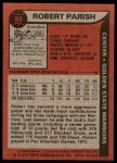 1979 Topps #93  Robert Parish  Back Thumbnail
