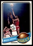 1979 Topps #59  Mickey Johnson  Front Thumbnail