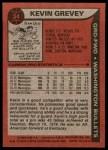 1979 Topps #34  Kevin Grevey  Back Thumbnail