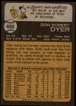 1973 Topps #493  Duffy Dyer  Back Thumbnail