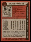 1979 Topps #16  Sidney Wicks  Back Thumbnail
