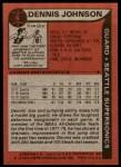 1979 Topps #6  Dennis Johnson  Back Thumbnail