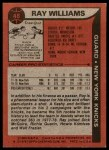 1979 Topps #48  Ray Williams  Back Thumbnail