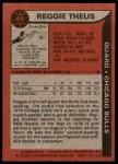 1979 Topps #44  Reggie Theus  Back Thumbnail
