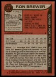 1979 Topps #79  Ron Brewer  Back Thumbnail