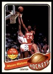 1979 Topps #100  Moses Malone  Front Thumbnail
