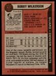 1979 Topps #67  Bobby Wilkerson  Back Thumbnail