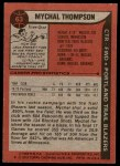 1979 Topps #63  Mychal Thompson  Back Thumbnail