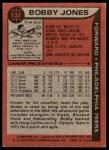 1979 Topps #132  Bobby Jones  Back Thumbnail