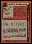 1979 Topps #113  James Edwards  Back Thumbnail