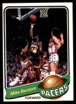 1979 Topps #9  Mike Bantom  Front Thumbnail