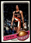 1979 Topps #4  Bob Gross  Front Thumbnail
