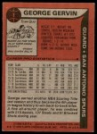 1979 Topps #1  George Gervin  Back Thumbnail