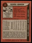 1979 Topps #39  George Johnson  Back Thumbnail