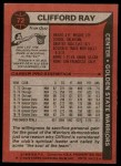 1979 Topps #72  Clifford Ray  Back Thumbnail