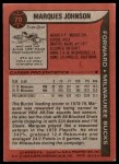 1979 Topps #70  Marques Johnson  Back Thumbnail