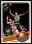1979 Topps #104  John Johnson  Front Thumbnail