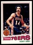 1977 Topps #2  Henry Bibby  Front Thumbnail