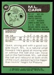 1977 Topps #47  ML Carr  Back Thumbnail