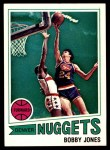 1977 Topps #118  Bobby Jones  Front Thumbnail