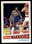 1977 Topps #64  Clifford Ray  Front Thumbnail