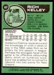 1977 Topps #67  Rich Kelley  Back Thumbnail