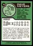 1977 Topps #76  Dave Meyers  Back Thumbnail