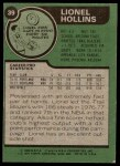 1977 Topps #39  Lionel Hollins  Back Thumbnail