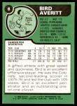 1977 Topps #8  Bird Averitt  Back Thumbnail