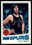 1977 Topps #103  Billy Paultz  Front Thumbnail