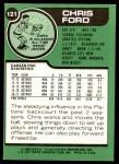 1977 Topps #121  Chris Ford  Back Thumbnail