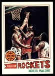 1977 Topps #124  Moses Malone  Front Thumbnail