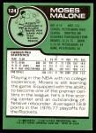 1977 Topps #124  Moses Malone  Back Thumbnail