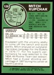 1977 Topps #128  Mitch Kupchak  Back Thumbnail